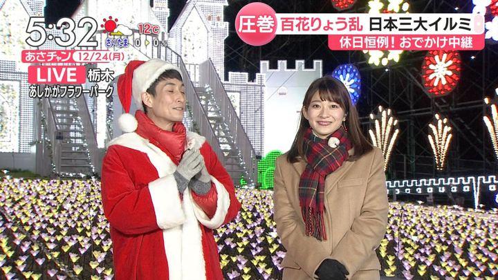 2018年12月24日山本里菜の画像01枚目