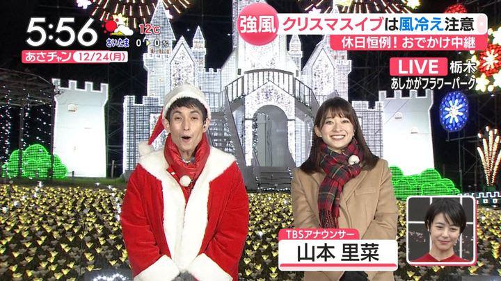 2018年12月24日山本里菜の画像03枚目