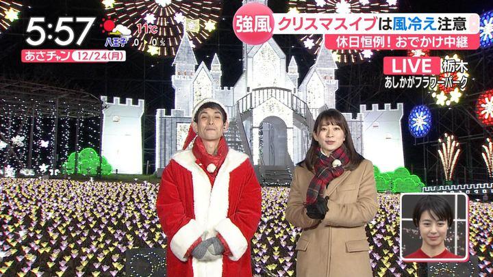 2018年12月24日山本里菜の画像04枚目