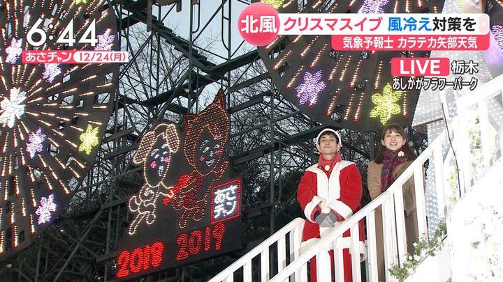 2018年12月24日山本里菜の画像08枚目