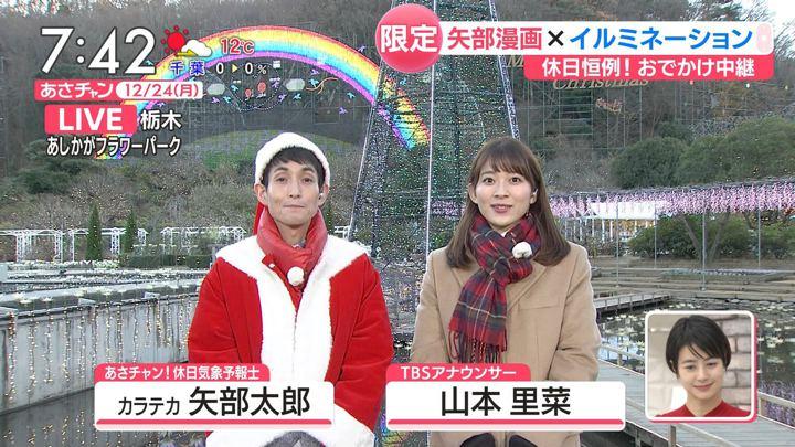 2018年12月24日山本里菜の画像10枚目