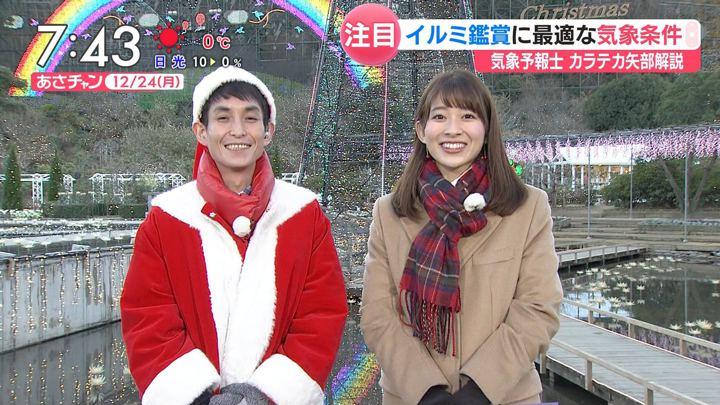 2018年12月24日山本里菜の画像11枚目