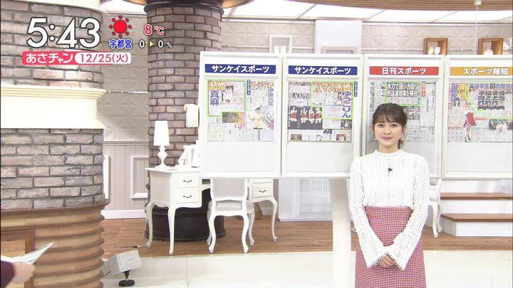 2018年12月25日山本里菜の画像02枚目