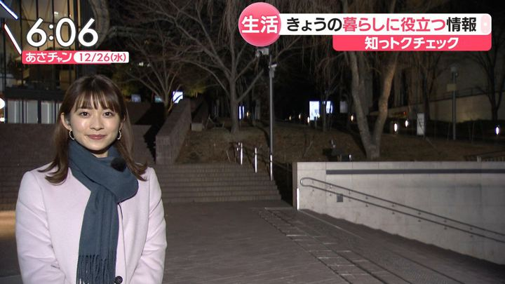 2018年12月26日山本里菜の画像09枚目