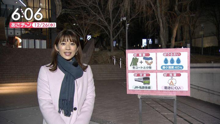 2018年12月26日山本里菜の画像10枚目