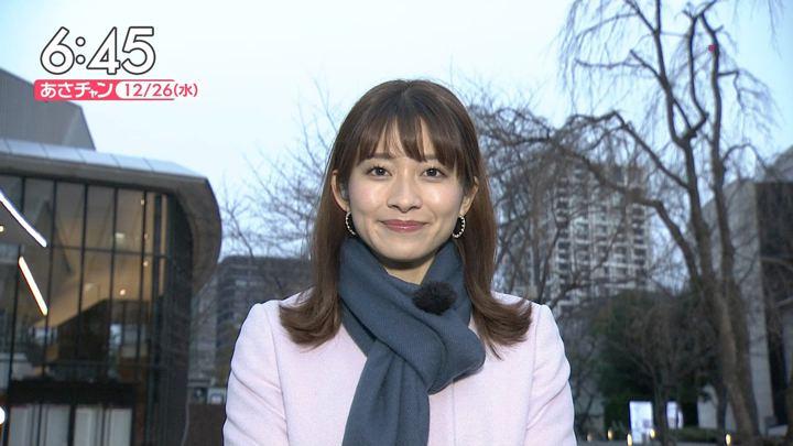 2018年12月26日山本里菜の画像13枚目