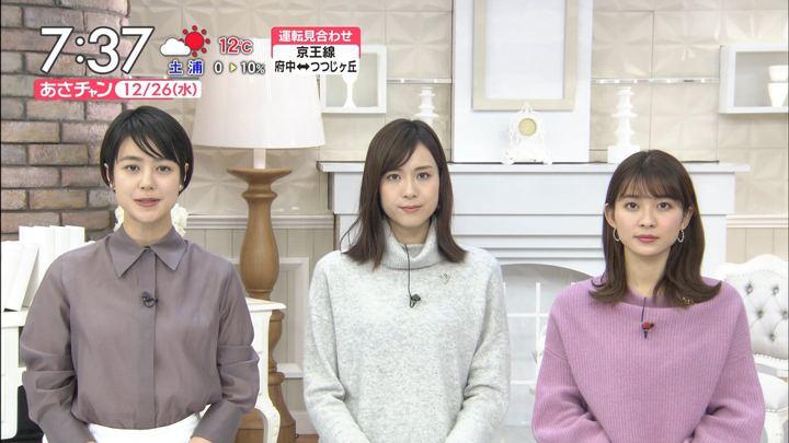 2018年12月26日山本里菜の画像16枚目