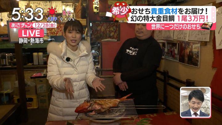 2018年12月28日山本里菜の画像04枚目