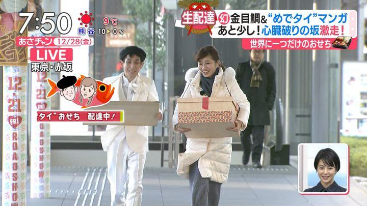 2018年12月28日山本里菜の画像07枚目