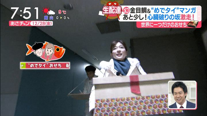2018年12月28日山本里菜の画像11枚目