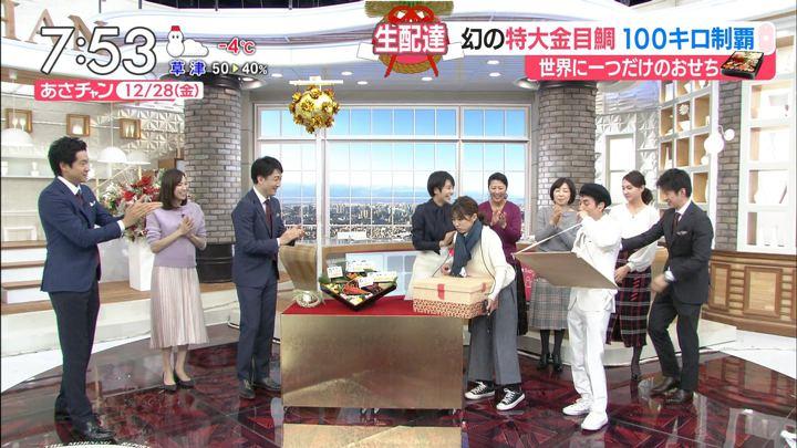 2018年12月28日山本里菜の画像20枚目