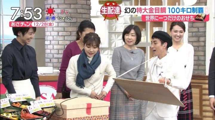 2018年12月28日山本里菜の画像21枚目