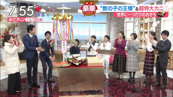 2018年12月28日山本里菜の画像24枚目