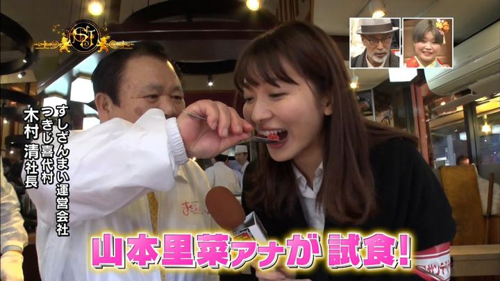 2019年01月06日山本里菜の画像01枚目