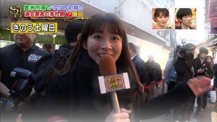 2019年01月06日山本里菜の画像04枚目