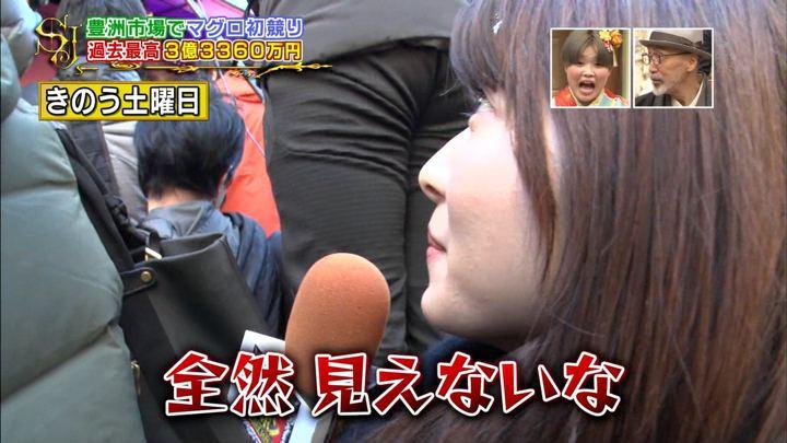 2019年01月06日山本里菜の画像07枚目