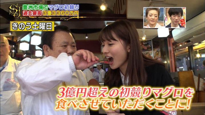 2019年01月06日山本里菜の画像10枚目