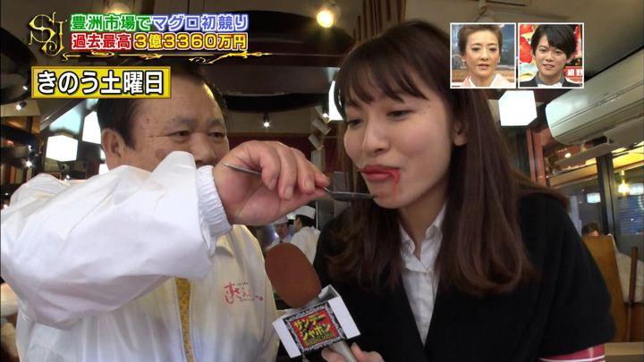 2019年01月06日山本里菜の画像11枚目