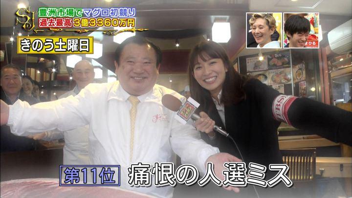 2019年01月06日山本里菜の画像15枚目