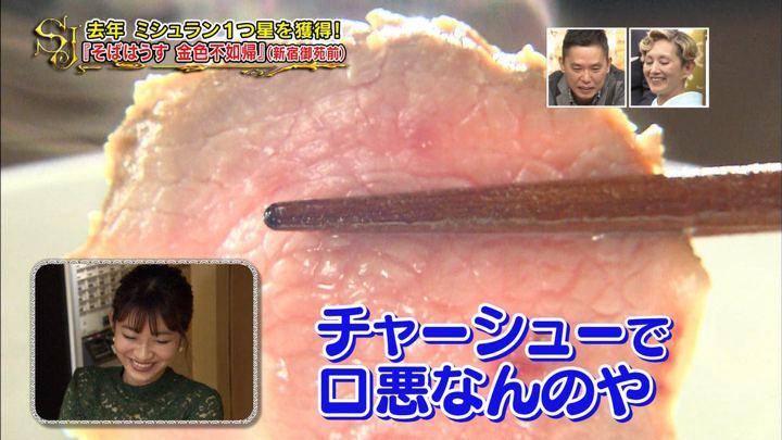 2019年01月06日山本里菜の画像21枚目