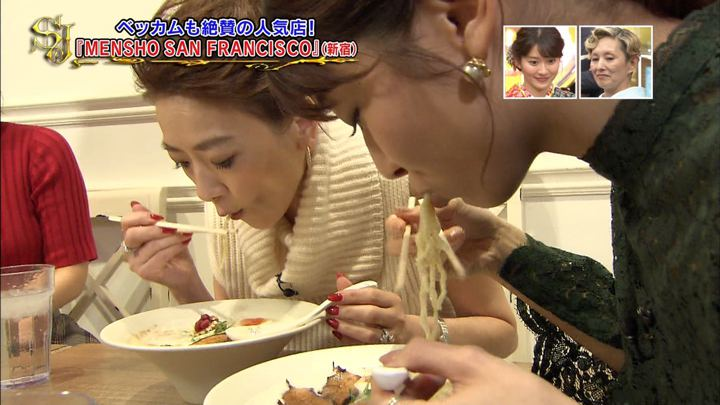2019年01月06日山本里菜の画像24枚目