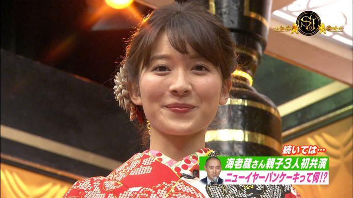 山本里菜 サンデー・ジャポン (2019年01月06日放送 46枚)