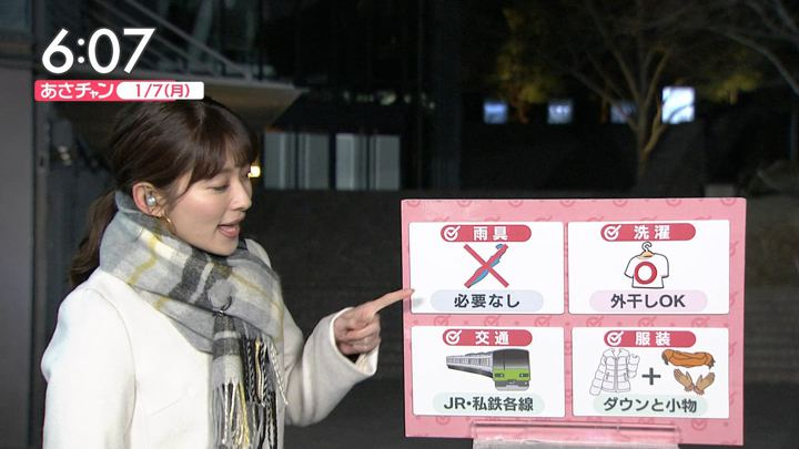 2019年01月07日山本里菜の画像07枚目