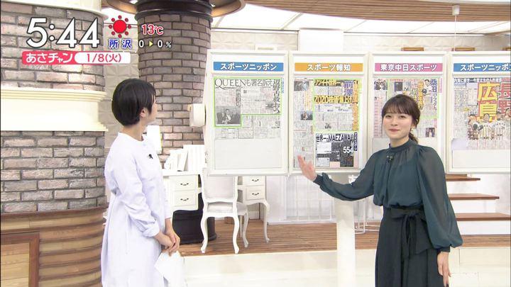 2019年01月08日山本里菜の画像03枚目