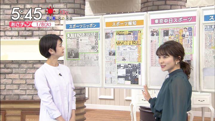 2019年01月08日山本里菜の画像04枚目