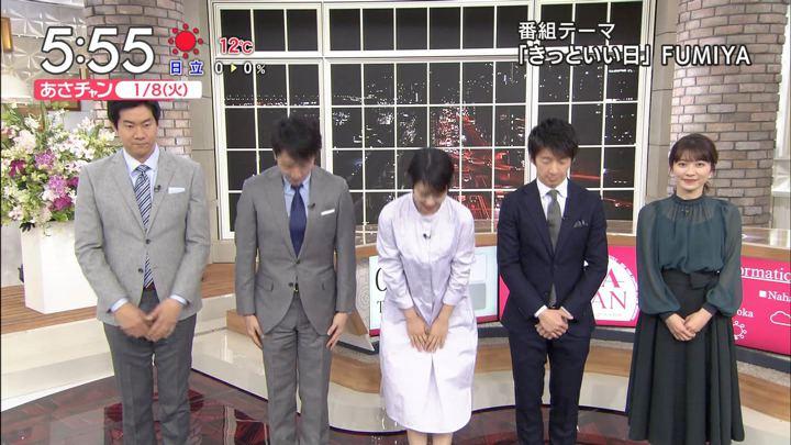 2019年01月08日山本里菜の画像08枚目