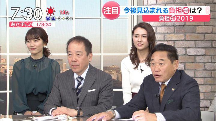 2019年01月08日山本里菜の画像13枚目