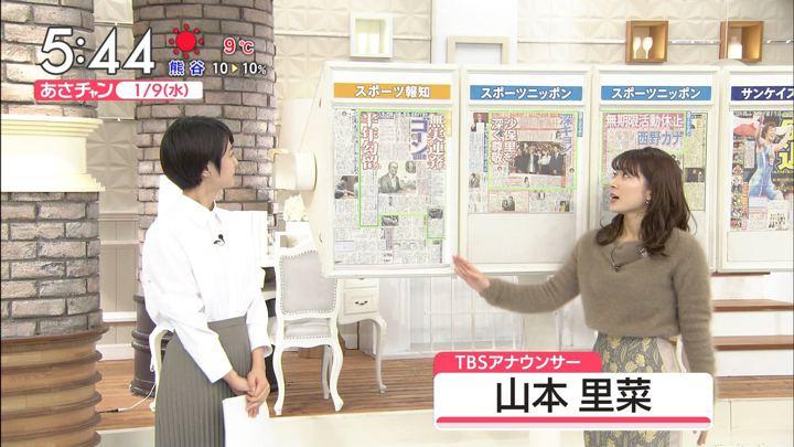 2019年01月09日山本里菜の画像02枚目