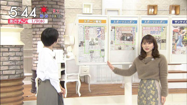 2019年01月09日山本里菜の画像03枚目