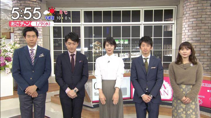2019年01月09日山本里菜の画像11枚目