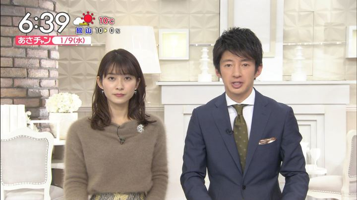 2019年01月09日山本里菜の画像14枚目