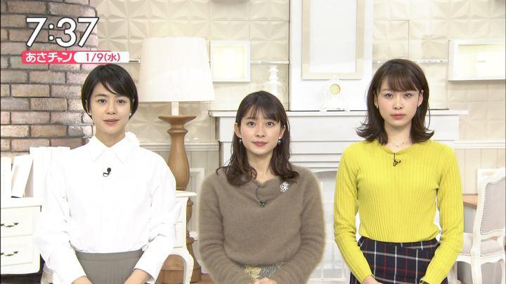 2019年01月09日山本里菜の画像15枚目