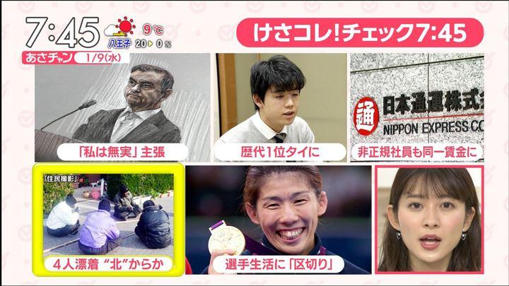 2019年01月09日山本里菜の画像17枚目