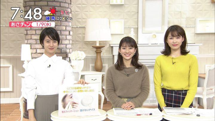 2019年01月09日山本里菜の画像19枚目