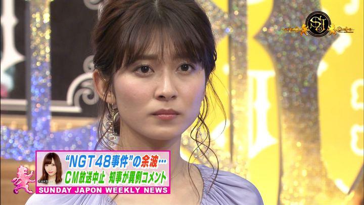 2019年01月20日山本里菜の画像03枚目