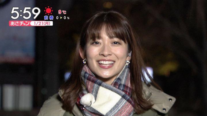 山本里菜 あさチャン! (2019年01月21日放送 24枚)