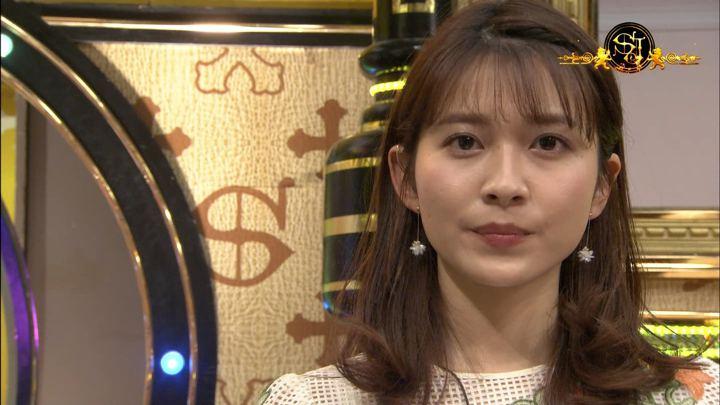 2019年01月27日山本里菜の画像03枚目