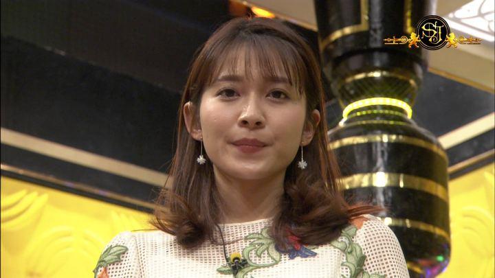 2019年01月27日山本里菜の画像06枚目