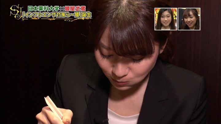 2019年01月27日山本里菜の画像21枚目
