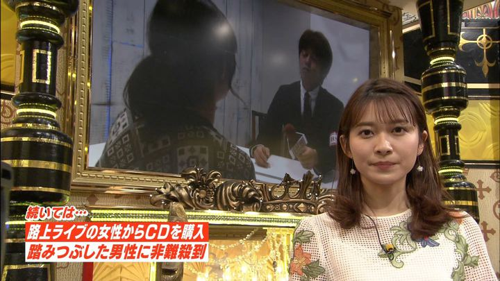 2019年01月27日山本里菜の画像27枚目