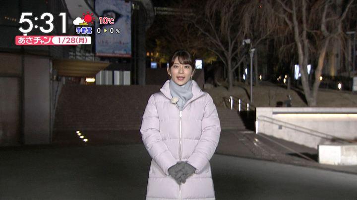 2019年01月28日山本里菜の画像01枚目