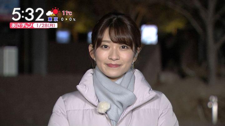 2019年01月28日山本里菜の画像02枚目