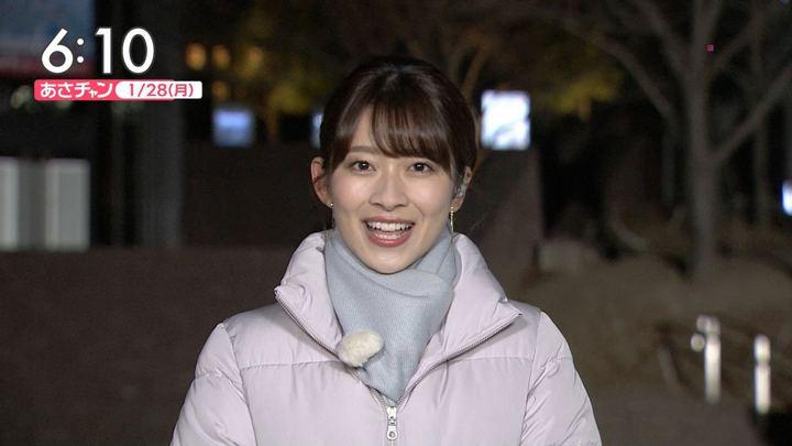 2019年01月28日山本里菜の画像07枚目