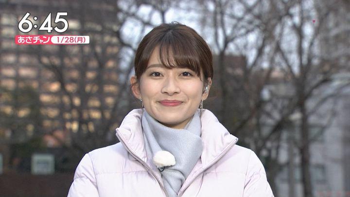 2019年01月28日山本里菜の画像11枚目