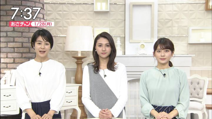 2019年01月28日山本里菜の画像12枚目