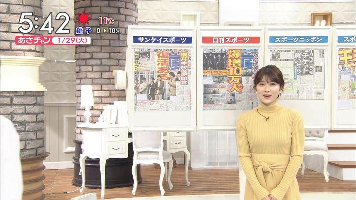 2019年01月29日山本里菜の画像02枚目